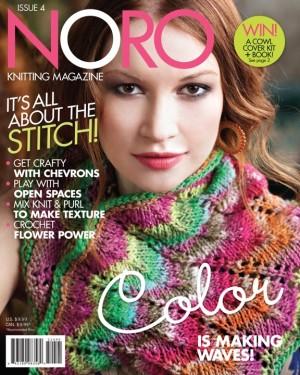 Noro Knitting magazine summer 2014 2