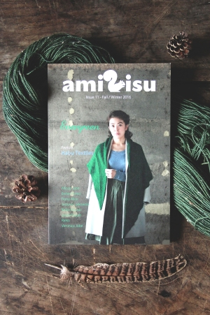 amirisu-11-purple-laines